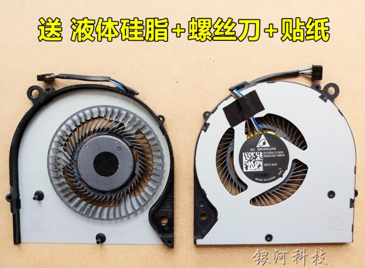 Delta Electronics NS65C00 14M16 Server Laptop Fan DC 5V 0.50A 4-wire