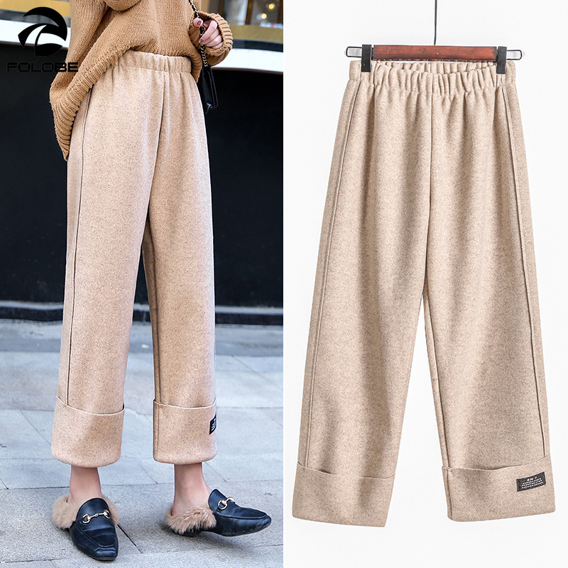 FOLOBE New Fashion Autumn Winter Women Woolen Trousers   Wide     Leg     Pants   Elastic High Waist Female Casual Loose Wool Warm   Pant