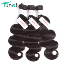 Tissage en lot brésilien Body Wave Non Remy-tunful, extension de cheveux 100% naturels, couleur naturelle, peut être teint, 3 lots