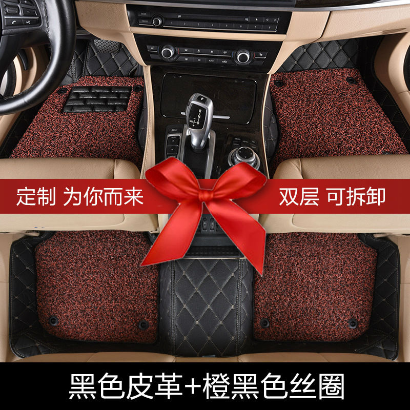 Myfmat new car floor mats auto rugs two-layer for Skoda Octavia Fabia Superb Yeti Rapid VOLVO V60 XC90 V40 XC60 S60L S80L XC90
