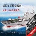 Envío libre HT-3833 El buque de asalto anfibio modelo de simulación de barco Eléctrico de control remoto Montado regalo juguete Educativo