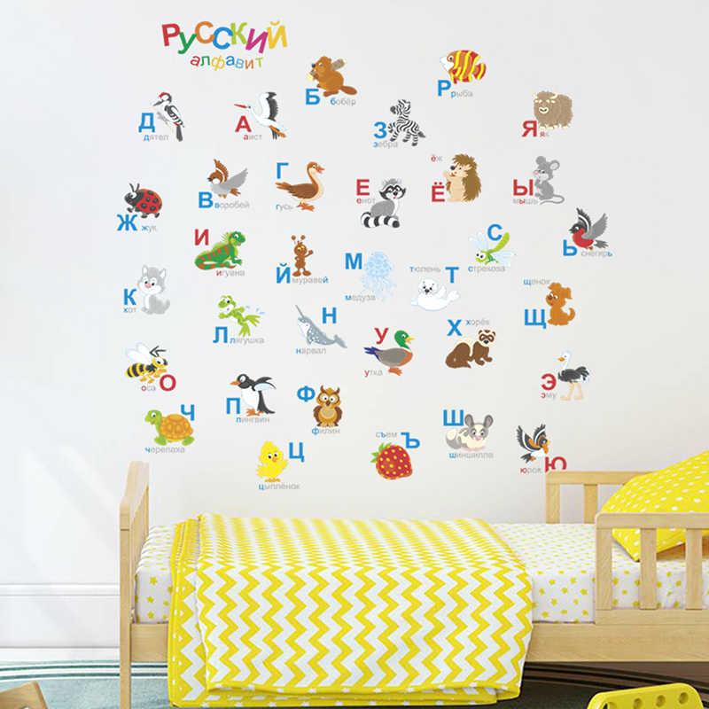 Русские настенные наклейки с алфавитом спальня Россия мультфильм Животные буквы Декор для детской комнаты Детская школьная наклейка из ПВХ