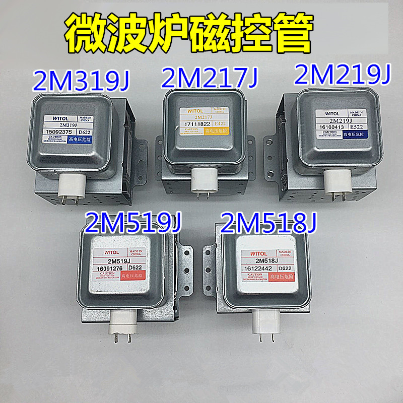 Free shipping Original  WITOL 2M219J 2M319J 2M217J 2M519J 2M518J-in Terminals from Home Improvement
