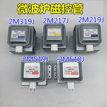 Free shipping Original  WITOL 2M219J 2M319J 2M217J 2M519J 2M518J