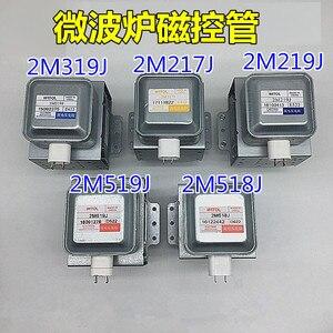 Image 1 - Free shipping Original  WITOL 2M219J 2M319J 2M217J 2M519J 2M518J