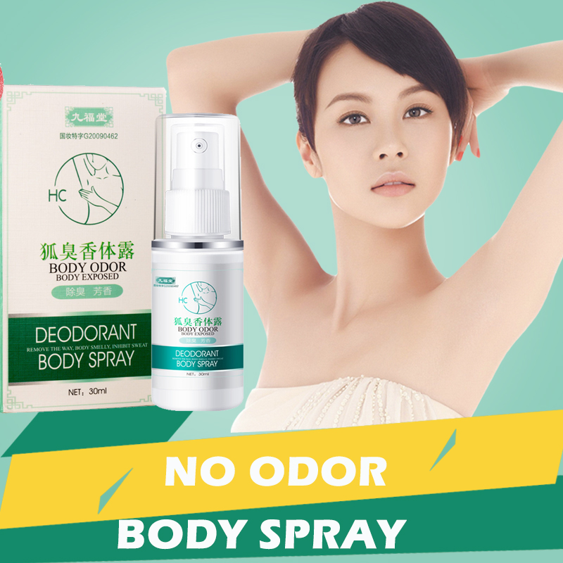 Body Spray Odor Antiperspirant Deodorant For Men Women Fragrance Bromhidrosis Liquid Anti Sweat Driclor Absorbent Underarm