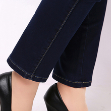 27-38 Size Autumn Brand Jeans Femme Slim Straight High Waist Cotton Plus Size Denim Jeans Womens Pants For Women Jeans