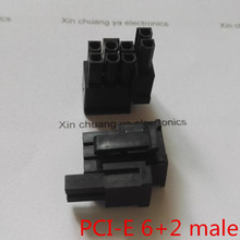 black (6+2) 8P male for PC/computer PCI-E Power connector plastic shell цены