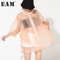 EAM 2018 Korea New Solid Color Long Sleeve Fashion Beige Windbreaker Spring Sunscreen Slim Coat
