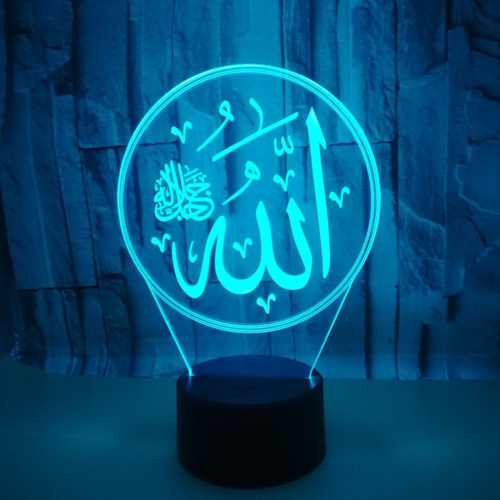 Allah 3d Lamp Islamic Customized Usb Led Night Light Production Creative Colorful 3d Small Table 3d Light Fixtures