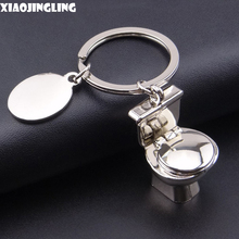 XIAOJINGLING Funny Keyring Fashion Jewelry For Men Mini Toilet Funny Close Stool Keyring Car Keyfob Keychain For Friendship Gift