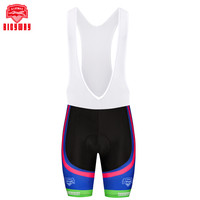 Bicyway New Cycling Clothing Wear Bike Bicycle Riding Clothes Ropa Ciclismo Breathable Quick Dry Cycling BIB