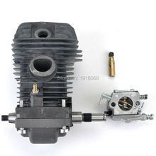 New Cylinder Piston Crankshaft for STIHL Chainsaw 023 025 MS230 MS250 with Carburetor oil pump