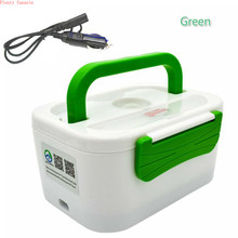 electric heating lunch box Car use and at home by power supply converter 110~220V to 12V 5A 60watts car cigar universal adapter