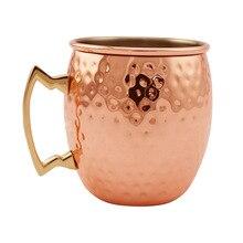 Креативная кружка из нержавеющей стали, объемом 550 мл, с медным покрытием, кружка для пива, кофейная кружка, стакан для воды, посуда для напитков