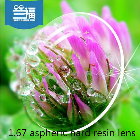 1 67 Aspheric single vision SPH Max CLY 2 00 Diameter 55 75mm optical prescription lenses