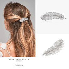 CHIMERA Feather Hair Pins Luxury Jewelry Crystal Barrette Fashion Silver Metal Side Clip Hairpin for Ladies Women Accessory
