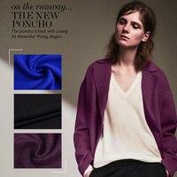 Knitted Wool Fabrics Autumn And Winter Dress Clothing Wool Fabrics 100 Wool Fabric Wholesale High Quality