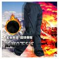 2017 Mens Joggers Plus Size Winter Pants Man Warm Trousers Loose Thickening Warm Men pants Casual Pants Male 5XL 6XL 7XL 8XL