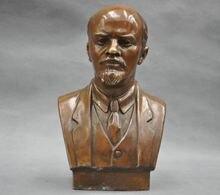 7 Soviet Leader Vladimir Ilyich Ulyanov Lenin Bust Bronze Statue