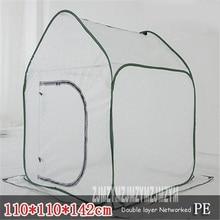 110X110X142CM Folding Flowers Greenhouse PE Domestic Material Greenhouse For Mini Greenhouse Plants,Single, Foldable, Secure