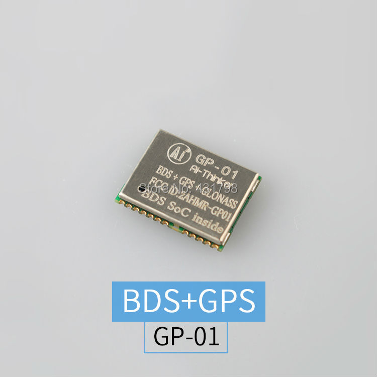 GPRS Series GPS + BDS Compass ATGM332D Satellite Positioning Timing Module GP-01 IOT Artificial Intelligence