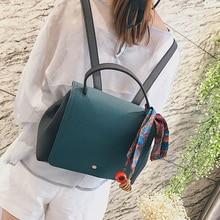Мода личи зерна кожаный Искусственная кожа Для женщин рюкзак хит цвет простая школьная сумка Аллигатор рюкзак красивый девушка сумка