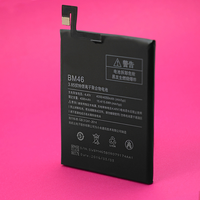 2017 100% New For Xiaomi Redmi Note 3 Battery BM46 4000mAh Replacement Battery For Redmi Note 3 Prime Pro Mobile Phone