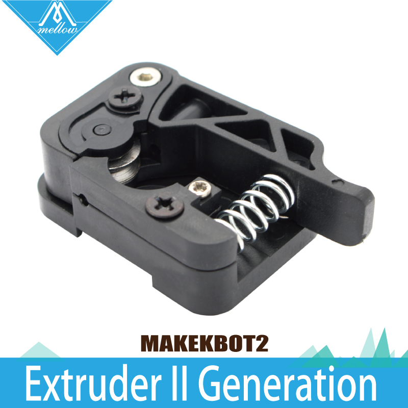 MK8/MK9 Upgraded Extruder 1.75mm/3mm right side/left side wire feed device kits for Makerbot single nozzle extrusion 3D printer