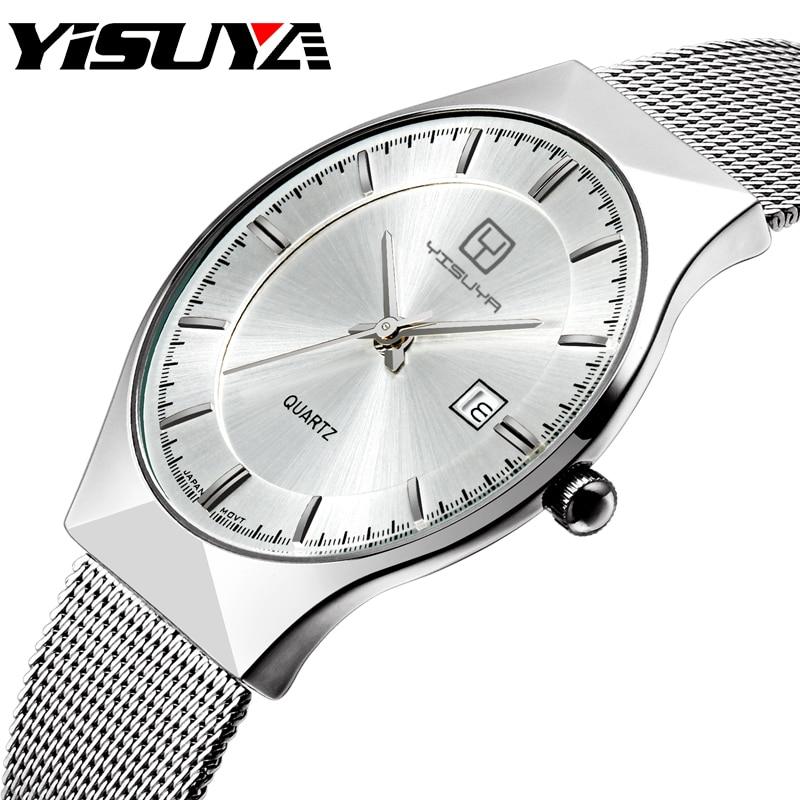 YISUYA Reloj de los hombres de alta calidad de plata de acero - Relojes para mujeres