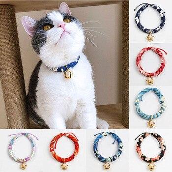 c5341247afe8 Cute Pets ajustable lindo DIY collares de perro Puppy Pet collares con  Lucky Cat Bells Collar para perros gato perro