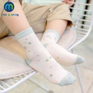 Image 3 - 5คู่/ล็อตยูนิคอร์นตาข่ายบางผ้าฝ้ายเด็กทารกแรกเกิดถุงเท้าเด็กสาวถุงเท้าเด็กถุงเท้าSkarpetkiทารกMiaoyoutong
