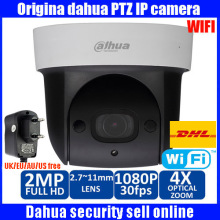 Dahua MINI wifi PTZ 4x optical zoom IR Distance up to 30m SD card memory recorder DH-SD29204S-GN-W SD29204S-GN-W PTZ dome camera