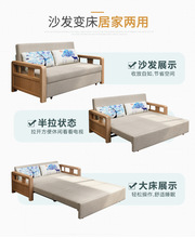 canape muebles asimiento sofá