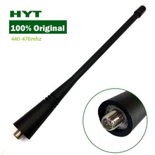 Yidaton 100% original hyt hytera hytera uhf 440 470 mhz antenna cho tc368 tc500 tc600 tc508 tc780 tc518 tc368