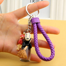 kids Broom no face male prayer Chihiro creative key holder car key ring couple bag pendant action & toy figures dolls baby Toys