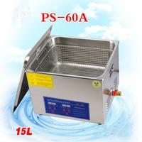 1P Cglobe 110V/220V Bath Cleaner PS 60A 40KHz Ultrasonic Cleaner 15L Stainless Steel Washing Machine