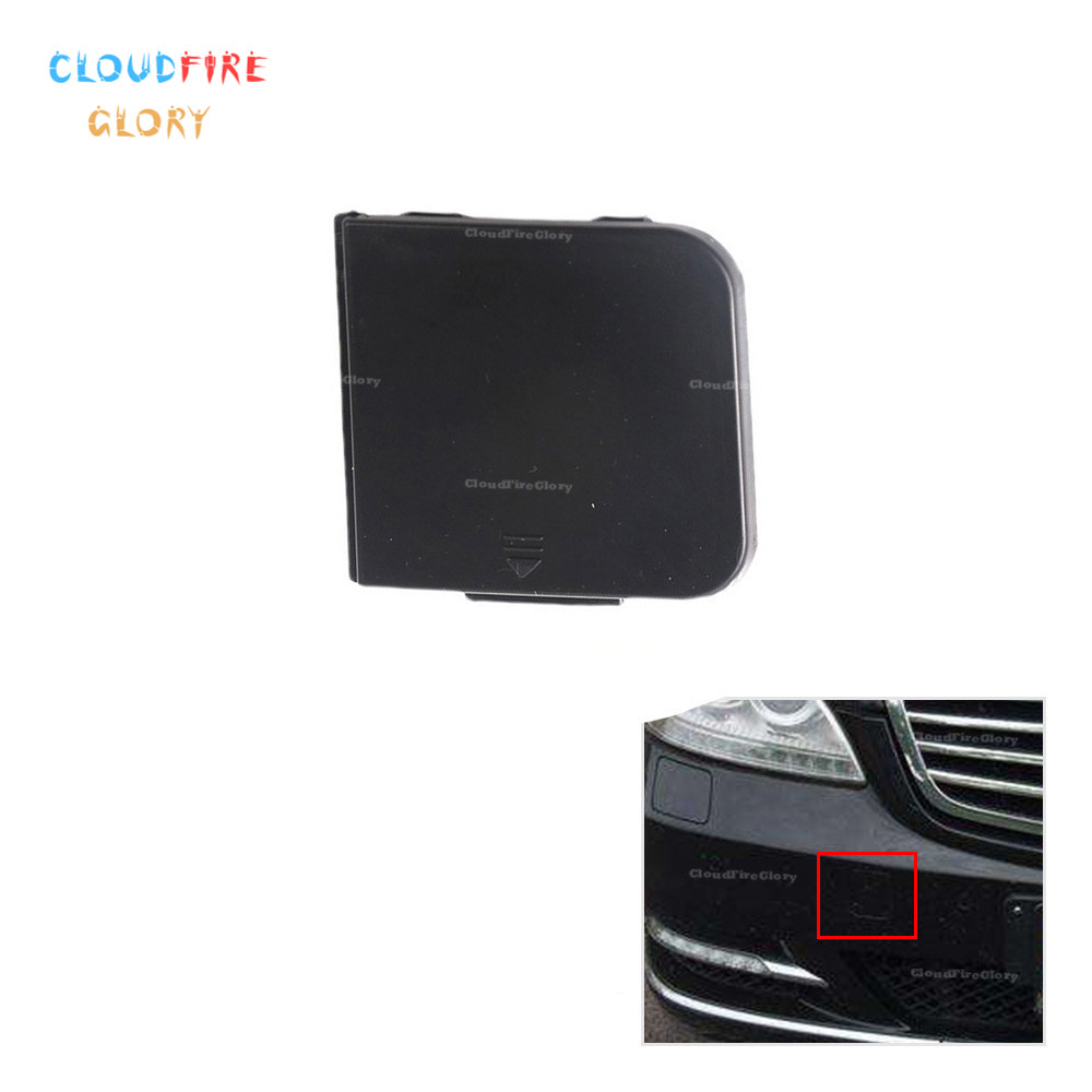 CloudFireGlory 2208850323 Front Bumper Grill Tow Eye Hook Cap Cover Random Color For Mercedes-<font><b>Benz</b></font> <font><b>W220</b></font> S430 <font><b>S500</b></font> S600 S420 S320 image