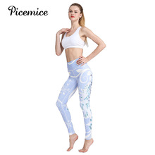 Picemice Sports Legging Fitness Gymwear Full Length Floral Print High Waist Running Yoga Pants Comfy Printing Athletic Leggings