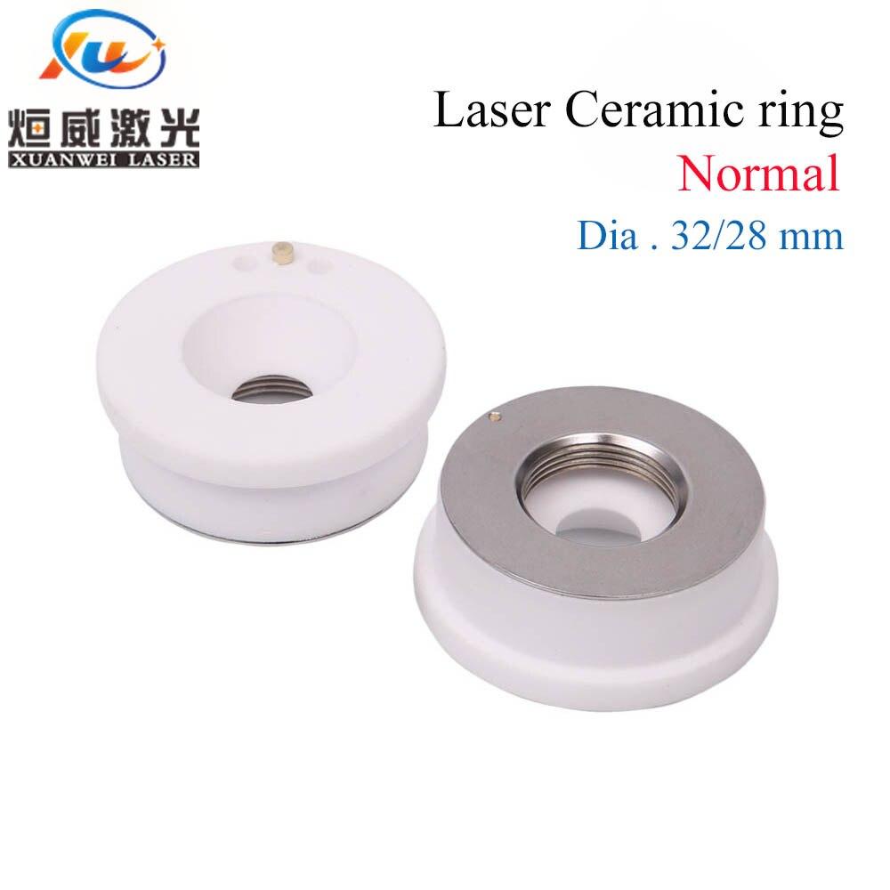 Laser Ceramic Dia.32mm Raytools Nozzle Holder OEM Precitec Raytools Fiber Laser Cutting Head Nozzle Holder wholesale