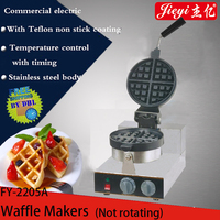 1pc FY-2205A Commercial  shaped waffle makers 110V/220V With Teflon Non-Stick Cooking Surface Cookie Maker machine