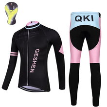 2017 QKI GESHEN Women Cycling clothing Thermal fleece Long Sleeves Cycling Jersey and Cycling Long Pants a Set Maillot+Culote