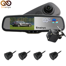 3in1 5″ inch 1928*1080 LCD Automotive Rear View Mirror Monitor+ Video Parking Help Sensor Backup Radar + Rear View Digicam