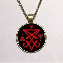Bronze Occult Sigil of Lucifer Satanic Pendant Statement Necklace Cheap Jewelry Collar Colgante Small Gift HZ1
