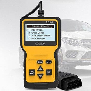 Car Diagnostic Tool OBD OBD2 Automotive Scanner Fault Code Reader With Multi-language ODB2 Auto Scanner scaner para automovil цена 2017