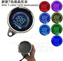 Universal Chrome Motorbike Instrument 7 color Display Oil Level Meter LCD Gauge Tachometer Motorcycle Digital Speedometer