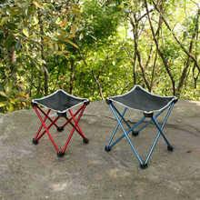 Открытый Портативный стул Алюминий Ткань Оксфорд Председатель Рыбная ловля стул пляж стул