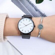 Повседневные брендовые водонепроницаемые черно-белые парные часы, настольные Модные Аналоговые часы из нержавеющей стали для мужчин и женщин, часы под платье