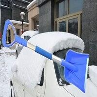 Car Home Telescopic Emergency Shovel With Grip Winter Car Snow Removal Good Helper 21117