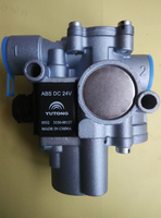 Yutong zhengpin ABS solenoid valve yutong coach original factory accessories|accessories|accessories accessories  -